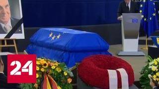 Медведев, Макрон и Меркель выступили на церемонии прощания с Колем
