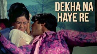 Dekha Na Haye Re (HD) | Bombay To Goa Songs | Kishore Kumar Songs | R. D. Burman Hits