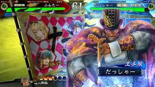 【三国志大戦】電アケ的頂上対決133:ふんたー君主(魔人降臨デッキ)