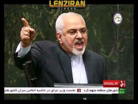 Javad Zaif dispute in Majlis