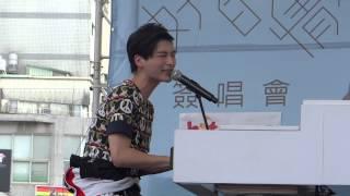 2013-06-29 嚴爵 潔癖