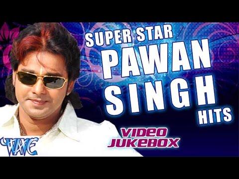 पवन सिंह हिट्स || Pawan...