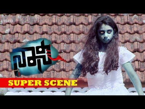 Kannada Scenes | Priyanka starts experiencing evil in the house | Naani Kannada Movie