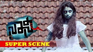 Download Video Kannada Scenes | Priyanka starts experiencing evil in the house | Naani Kannada Movie MP3 3GP MP4
