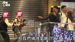 趙又廷看《007》 高圓圓睡翻天--蘋果日報20151205