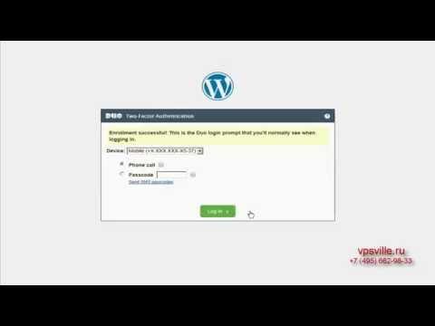 Уникальные ключи аутентификации wordpress