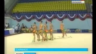 В Саранске стартовал чемпионат ПФО по художественной гимнастике