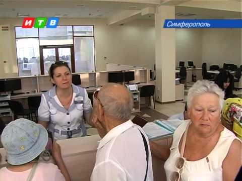 Крымчане продолжают подавать заявки на получение полиса обязательного медицинского страхования
