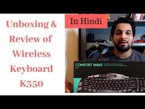 Logitech WAVE Wireless (K350) Keyboard - Hands On Review, Unboxing & Customization