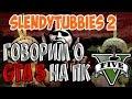 Slendytubbies 3 Coop Land