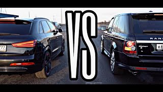 AUDI RSQ3 STAGE2 vs RANGE ROVER 5.0 SUPERCHARGED. Королева Великобритании Race live