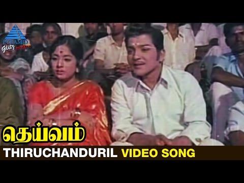 Deivam Tamil Movie Songs | Thiruchanduril Por Purinthu Video Song | Gemini Ganesan | Sowkar Janaki