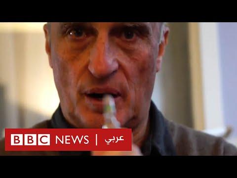 قصة طبيب يمارس -القتل الرحيم- في بلجيكا  - نشر قبل 4 ساعة