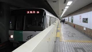 【この乗車位置はあまり混まない】 札幌市営地下鉄南北線5000形509編成 中の島駅発車