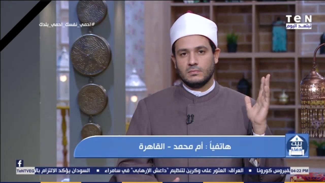بيت دعاء الشك في نزول دم الحيض في نهار رمضان واستكمال الصيام Youtube