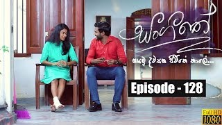 Sangeethe | Episode 128 07th August 2019 Thumbnail