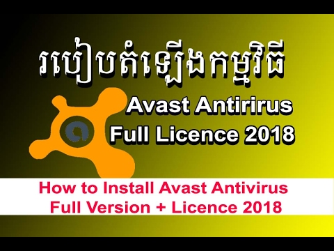 avast internet security 2018 with license key file 2020 doovi. Black Bedroom Furniture Sets. Home Design Ideas