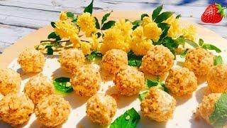 Чудесные шарики из оливок в сливочном сыре