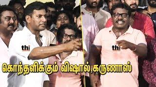 வெறித்தனமாக கொந்தளிக்கும் கருணாஸ்,விஷால் |  Nadigar Sangam Election 2019 | Vishal, Karunas  Speech