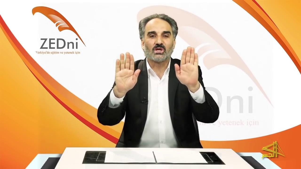 """سلسلة تعليم اللغة التركية مع الدكتور """"محمد زبدية """" الحلقة (35) الأخيرة"""