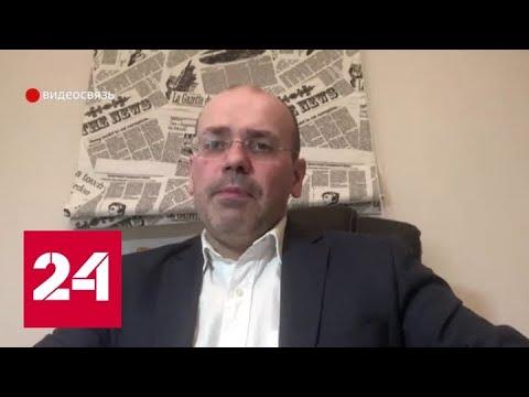 Эксперт: в возможном сокращении добычи нефти важен сигнал, который рынок услышал - Россия 24