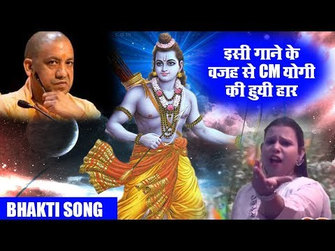 Vijeta Goswami ke इसी गाने के वजह से CM Yogi की हार हुई ¦ राजनीति की आग ¦¦