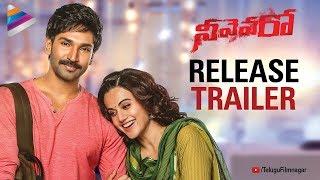 Neevevaro RELEASE TRAILER | Aadhi Pinisetty | Taapsee | Ritika Singh | 2018 Movies |Telugu FilmNagar