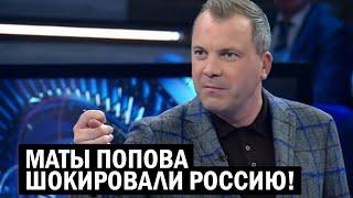 МУЖ СКАБЕЕВОЙ ПСИХАНУЛ | Такого Россия не ожидала | Новости, политика, события