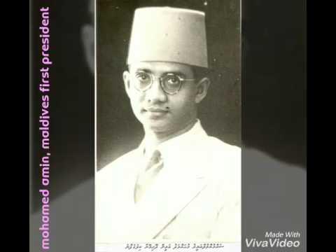 Mohamed Amin Dhoshimeyna Kilegefaanu