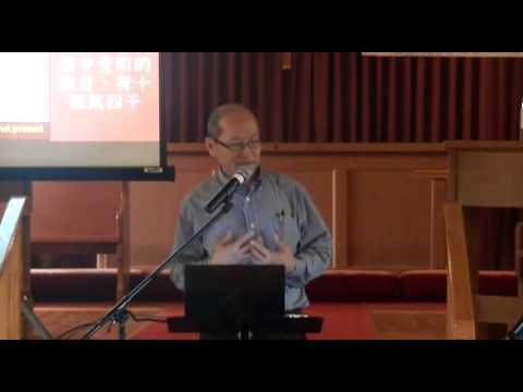 20130915 First Fruits 6 by Pastor Bernard Lee