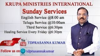 Krupa Ministries Friday Healing Service  16th August,2019