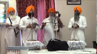 Bhai Nirmal Singh Bhour Dhadhi Jatha - 060515