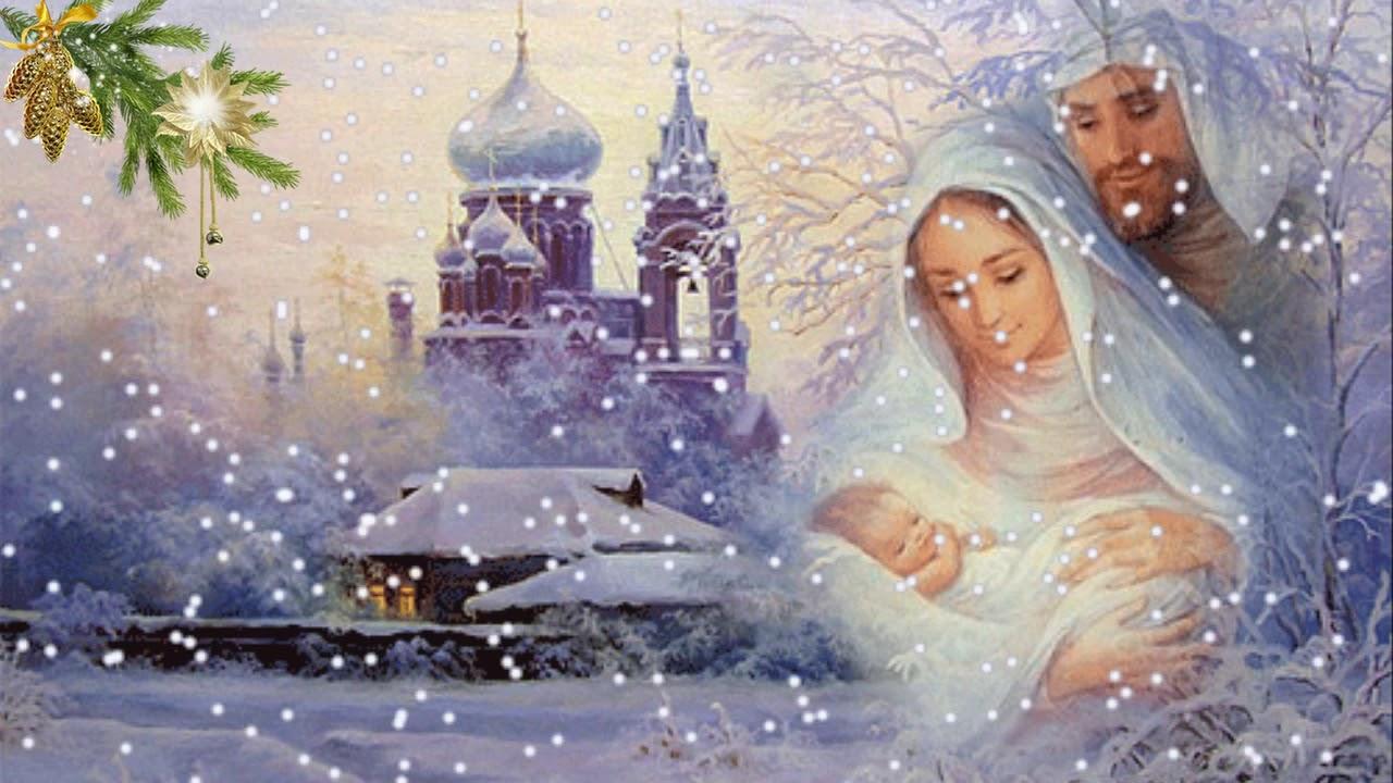 Открытки подруга, открытки с сочельником и рождеством христовым православные