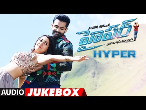 Hyper Jukebox || Hyper Full Songs | Ram Pothineni, Raashi Khanna, Ghibran | Latest Telugu Songs 2016