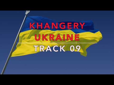 KHANGERY UKRAINE NEVO CD TRACK 09 ROM ANDA RUSSIA KIEV