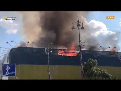 Пожар в центре Киева – бывший Центральный гастроном в дыму