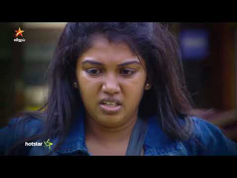 Bigg Boss Season 2 Promo 12-09-2018 Vijay Tv Show Online
