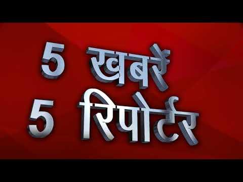 5 KHABREIN 5 REPORTER | NEWS BROADCASTING TEAM | 2018