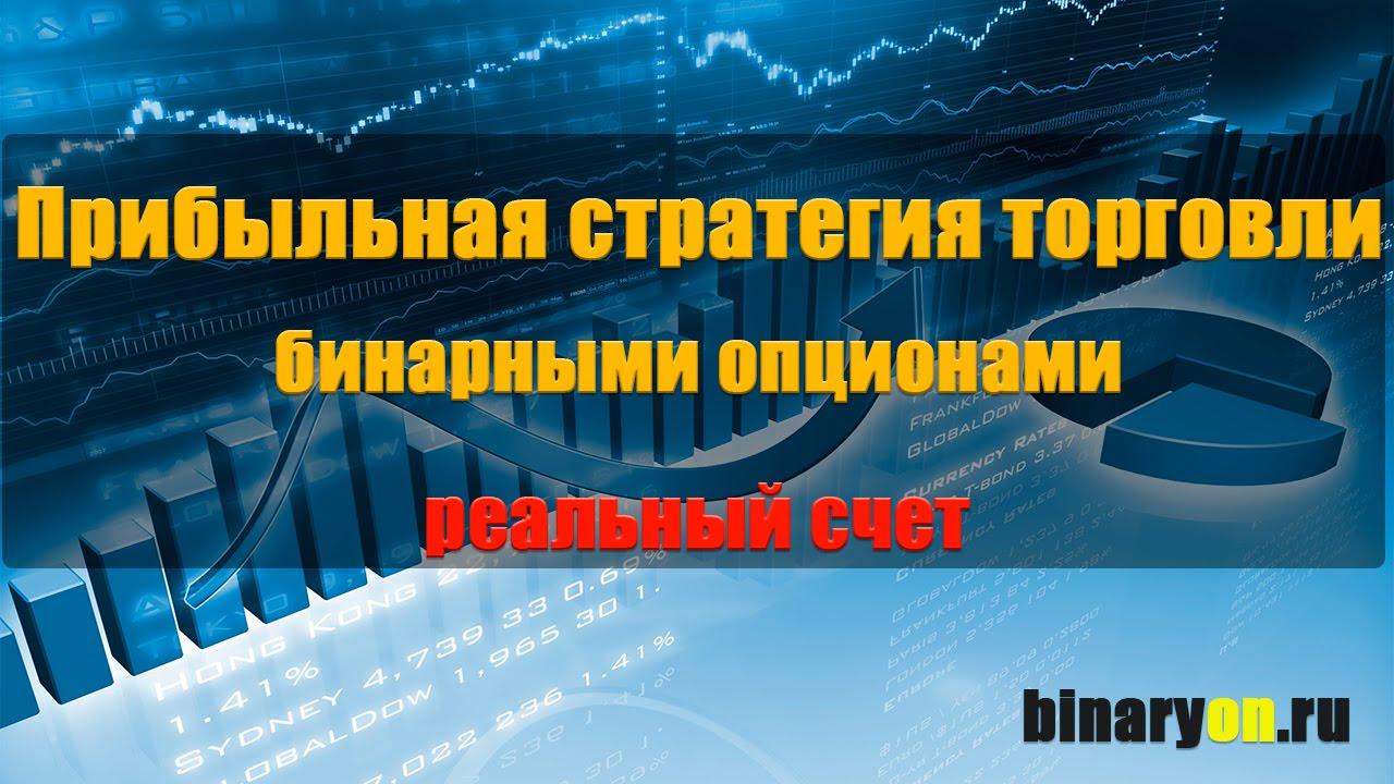 Сравнение времени транзакции криптовалют-9