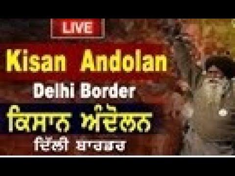 Exlusive-Live-Now-Safar-E-Shahdat-Samagam-From-Singhu-Border-Delhi-28-Dec-2020