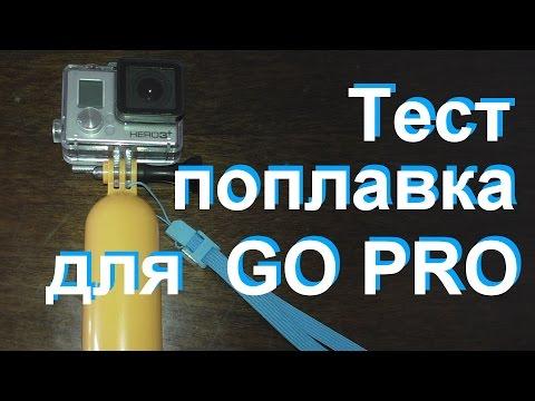 Интернет-магазин полезных товаров в Ярославле