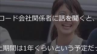 出典:https://news.yahoo.co.jp/ BGMフリー音源:「甘茶の音楽工房」 h...