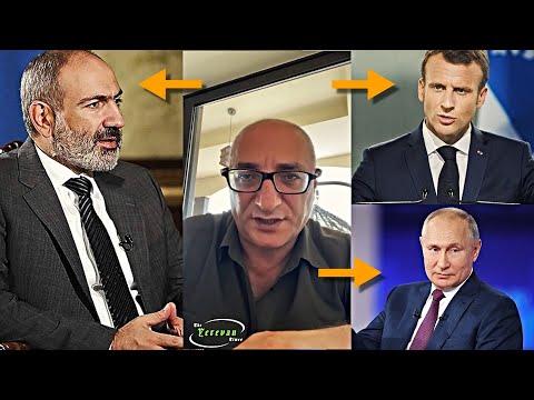 ՀՐԱՏԱՊ ԼՈՒՐ․Ադրբեջանը ունի 13-14 ԶՈՀ․ 2 Նիկոլ քեզ ՔՑԵԼՈՒ ԵՆ,Ռուսաստանին մի հավատա,ընդունի ․․․