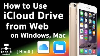 How to use iCloud Drive from Web on Windows, iMac, or Linux.  HINDI