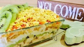 """САЛАТ """"АФРИКА"""" Салат на праздничный стол, удивит ваших гостей необычным вкусом."""