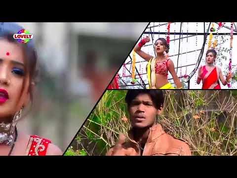 Dhake Bhatar Dunu Choti Palang Par Khele Lido Goti Amit Patel Ka New Latest Bhojpuri Status 2019