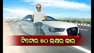 Gangster Tito Used Audi Car Which Cost is Above 50 Lakhs