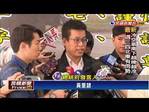 藍狂打口譯哥 青壯派反思「黨沒培養人才」-民視新聞