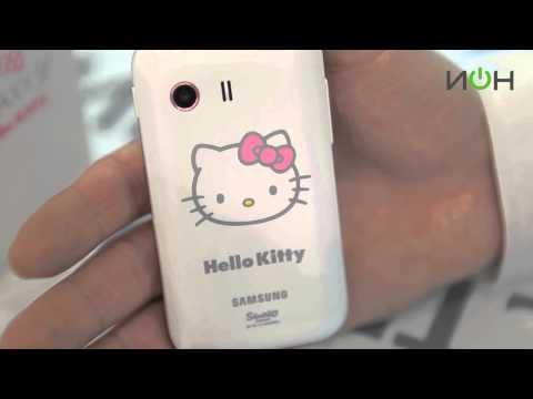 Samsung GT-S5360 Galaxy Y Pure White Hello Kitty