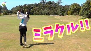 超絶イーグルを決める美スイングゴルファー!【ニュージーランドでゴルフ #4】